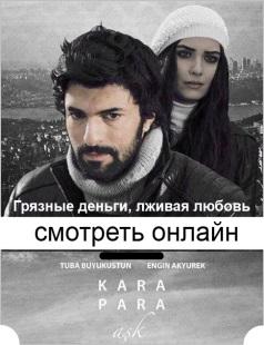 физрук 3 сезон серия 62